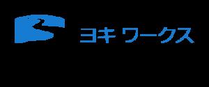 ヨキワークス ロゴ