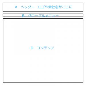 no_bar
